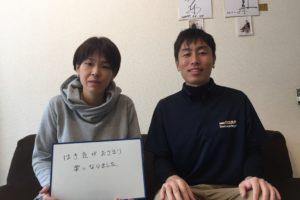 熊本市-吐き気-整体