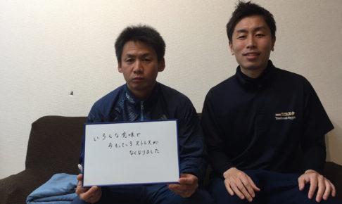 熊本市-ランニング障害-整体