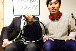 熊本市-テニス肘-整体
