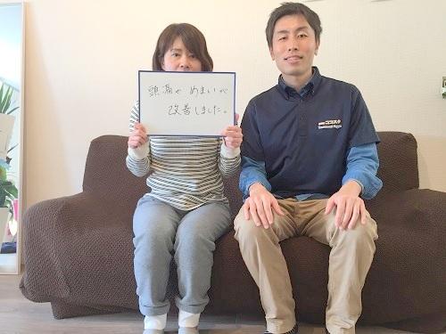 熊本市-整体-患者様の声