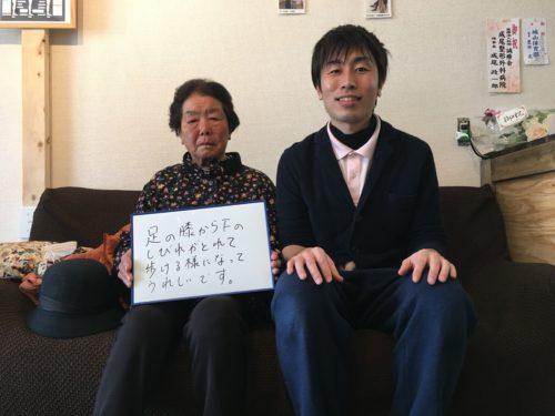 熊本市-足首の痛み-整体