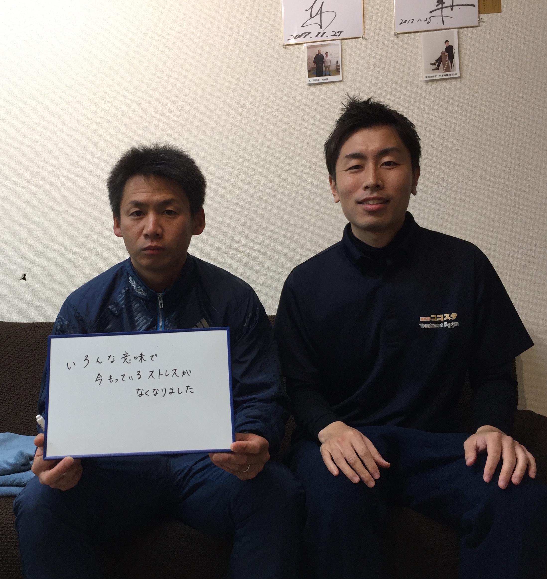 熊本市-スポーツ-整体