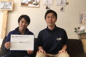 熊本-腰痛-口コミ