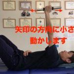 熊本-五十肩