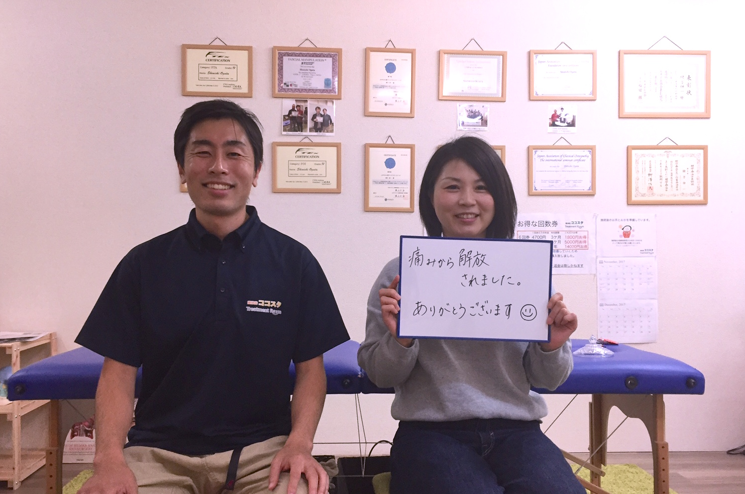 熊本- 腰痛-口コミ