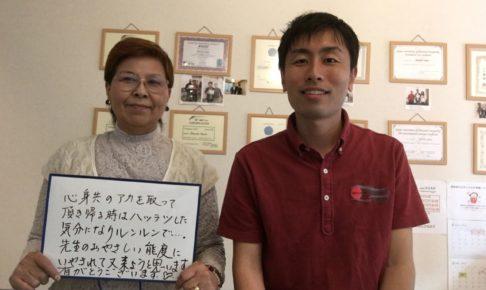熊本市-変形性膝関節症-整体