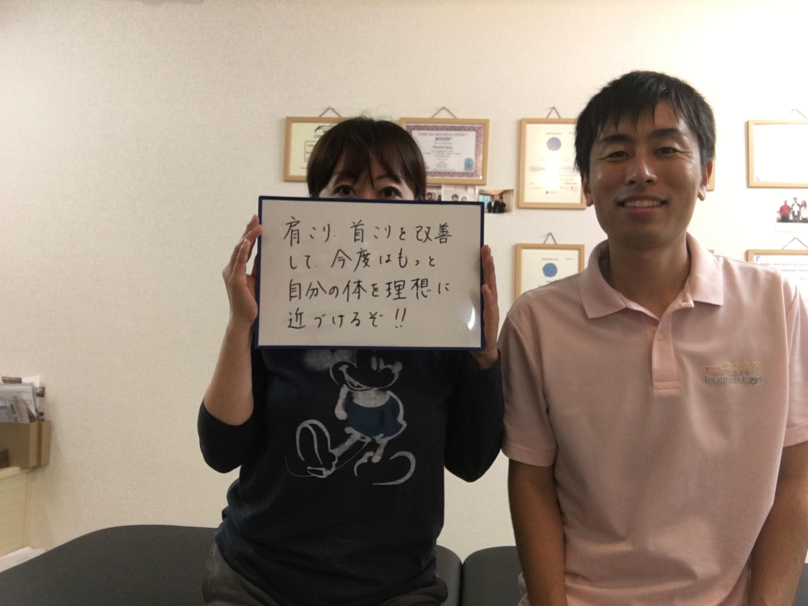 熊本市-肩こり-整体